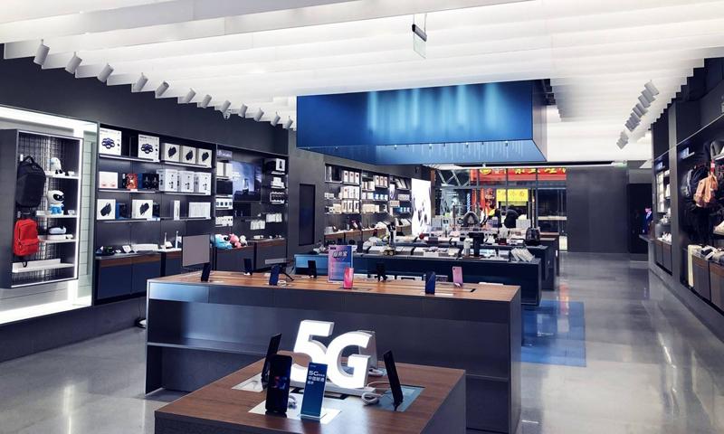 5G商用提速 万亿市场序幕拉开