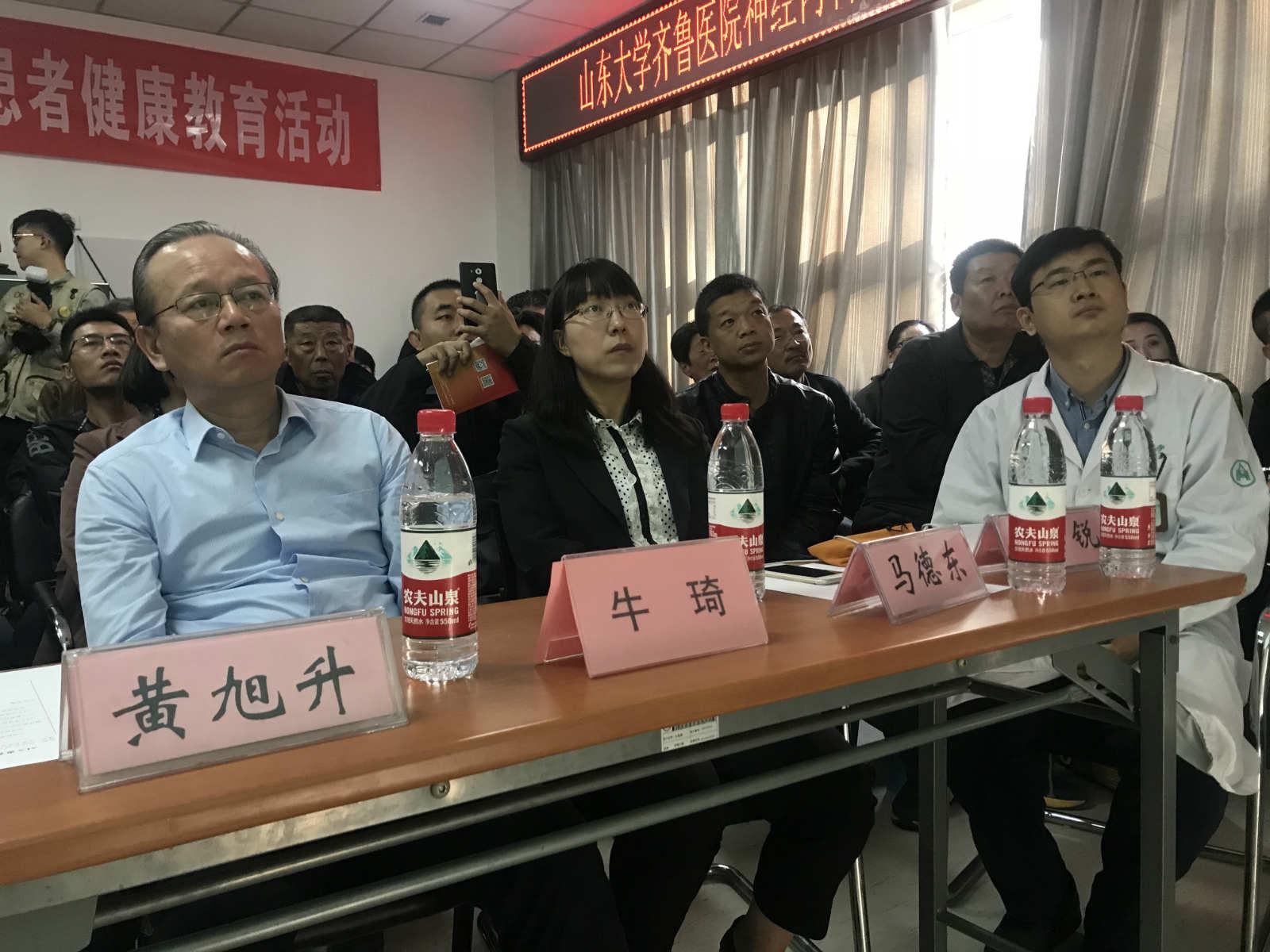 """中国医师协会15年公益行——""""融化渐冻的心"""""""