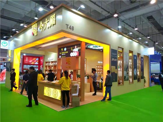 茗韵飘香 第8届中国(青岛)国际茶产业博览会开幕