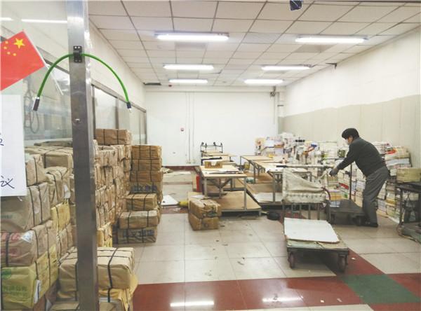 淄博书刊市场停业搬迁 新址迁往中关村科技城 预计一周后开业