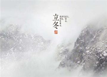 """烟台今天最高气温13℃ 明天迎""""立冬""""节气"""