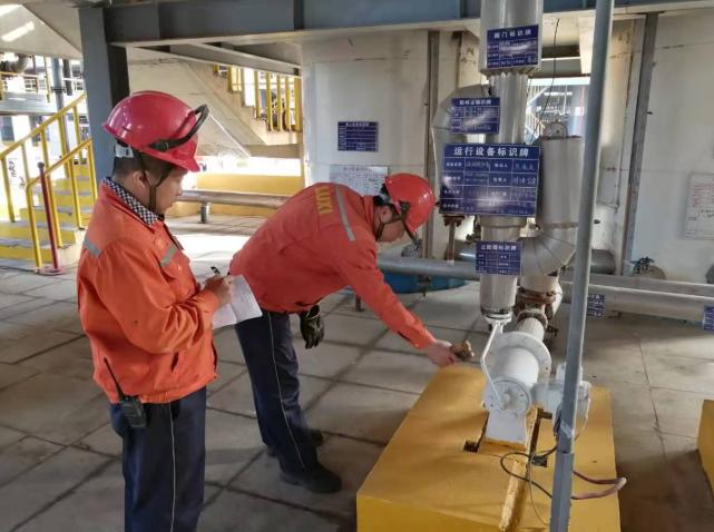 鲁西集团:组织HAZOP培训促工艺危害分析水平提升