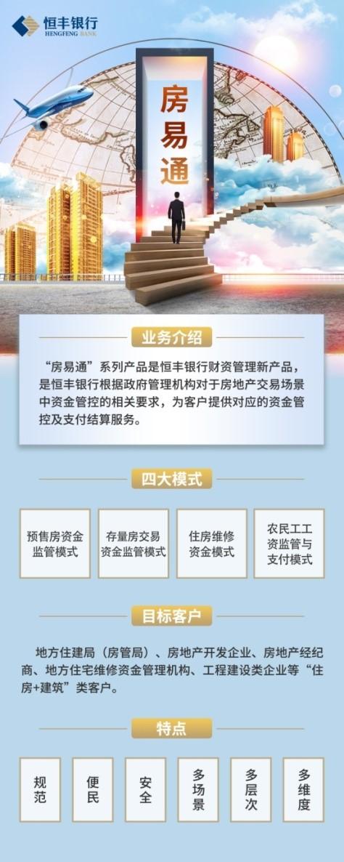 拖欠农民工工资_农民工资拖欠怎么办_上海饿了么工资拖欠