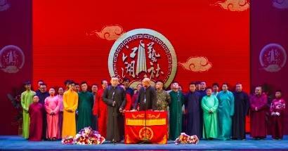 爆笑不断!济南江湖艺社相声剧场成立两周年专场演出举行