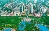 淄博市人大常委会党组召开扩大会议