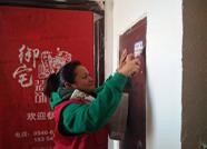 """东营:""""行走的红袖章"""" 提高居民意识 营造文明社会"""