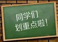 考生注意!东营事业单位招聘面试资格审查今天开始