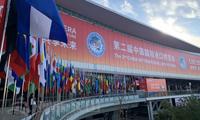 開放創新 引領世界經濟持續發展