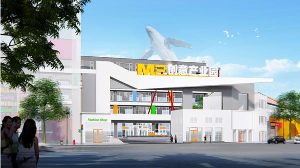 山东首家5G智慧园区落地青岛市北区 助力M2创意园文创腾飞