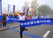 首届广饶环孙武湖半程马拉松赛成功举办