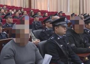 非法获利6000余万元 淄川聂勇等24人涉黑案开庭审理