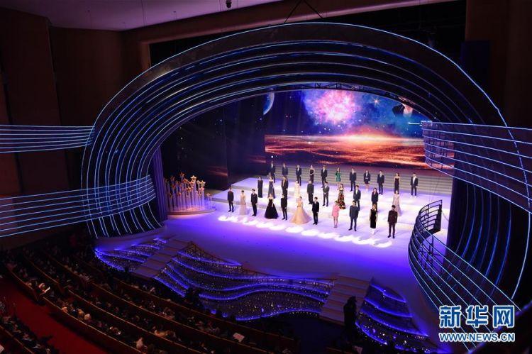 (文化)(4)第28届中国金鸡百花电影节开幕