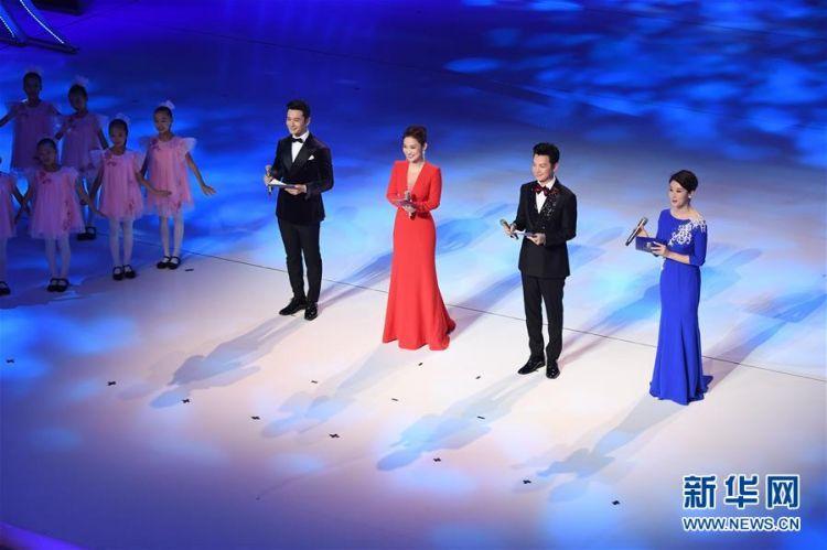 (文化)(8)第28届中国金鸡百花电影节开幕