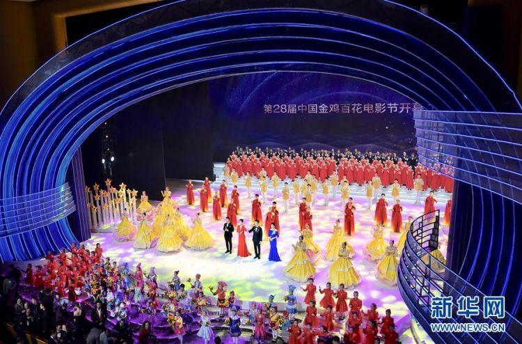 (文化)(2)第28届中国金鸡百花电影节开幕