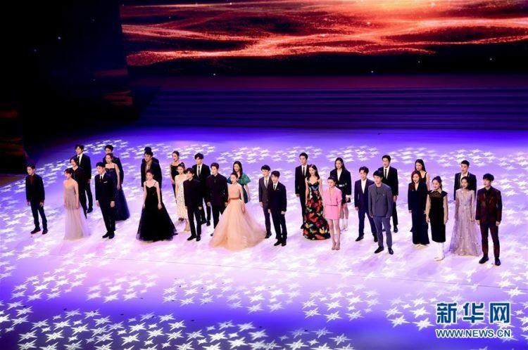(文化)(3)第28届中国金鸡百花电影节开幕