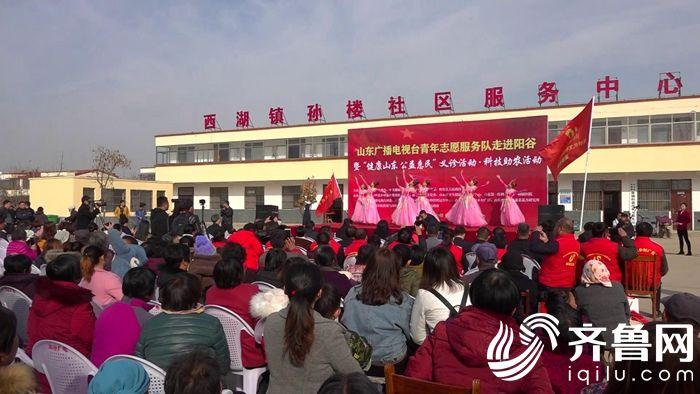 38秒丨山东广播电视台青年志愿服