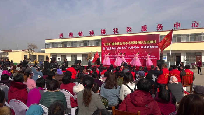 38秒丨山东广播电视台青年志愿服务队走进聊城阳谷