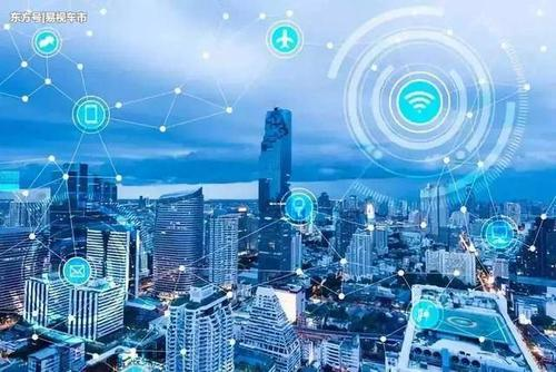聊城加快新型智慧城市建设 让群众有更多获得感