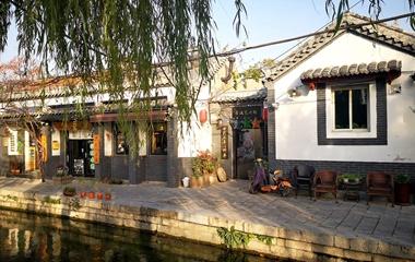 济南首次公开拍卖老城中心四合院 起拍价1500万