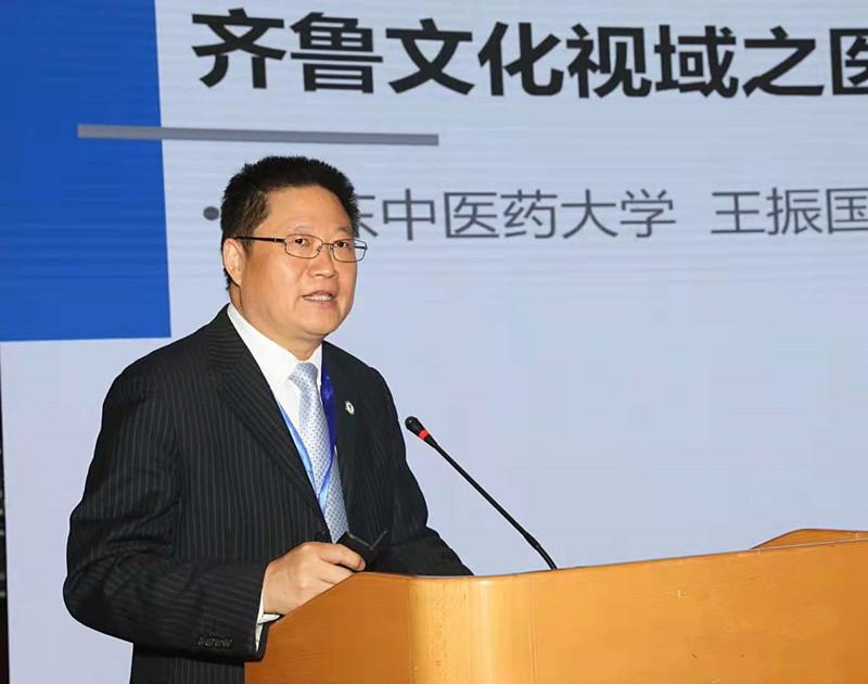 4山东中医药大学副校长王振国发言