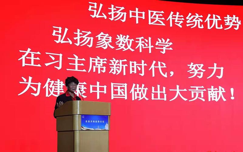 5中国中医科学院杨力教授发言