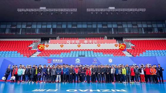 """""""安泰杯""""2019年山东城市网球巡回赛总决赛开幕"""