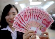 东营企业职工技能提升可领补贴 最高补贴一万元