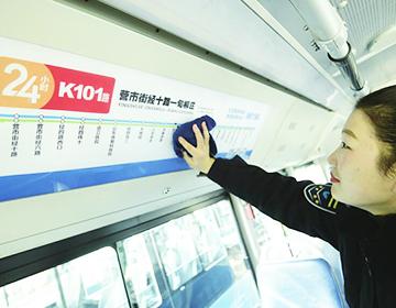 泉城首条24小时公交K101路运行