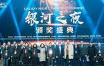 中国科幻最高奖揭晓 《机器之门》获最佳长篇小说奖