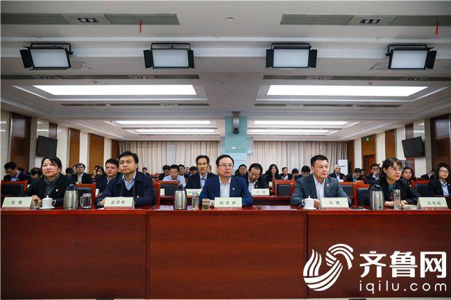 山东省分行举办主题教育第三次宣传推介会