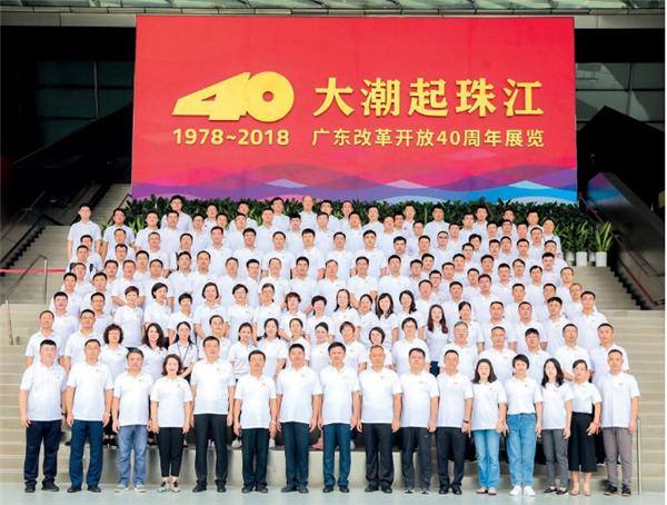 《中国青年》聚焦青岛体悟实训干部:在改革开放最前沿淬炼成长