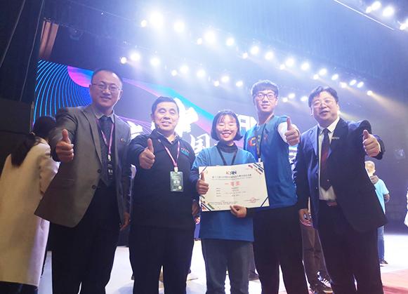 喜讯!山东华宇工学院荣获iCAN国际创新创业大赛中国总决赛一等奖