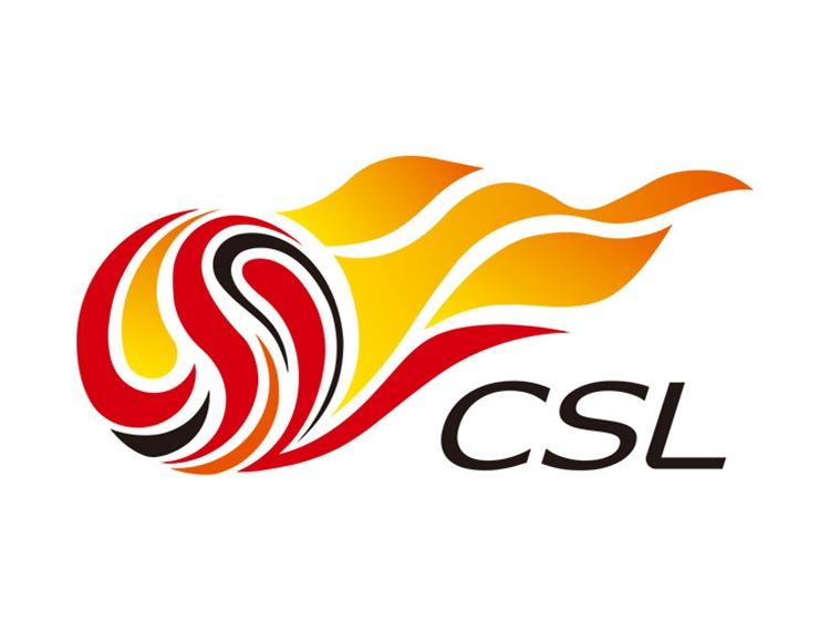 足协草案:中超每队有一不限薪外援名额 U21年薪不超100万