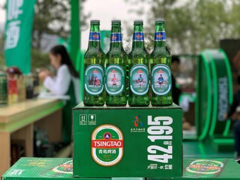 当青岛啤酒遇见马拉松:活力前行 只为欢聚
