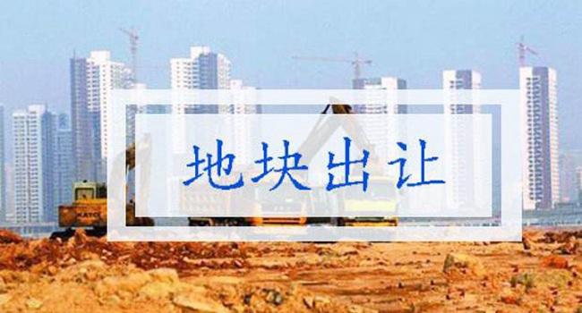 """济南出让一宗地8年来历经仨开发商 现在只建了一个""""坑"""""""