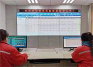东营经济技术开发区试点热计量智能费控