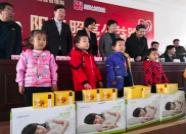 阳光照亮公益路!无限极思己利人公益基金会助力健康中国