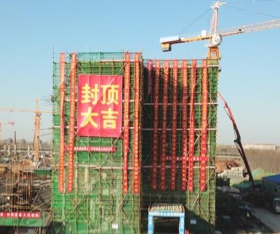 距接车更近一步!济南地铁2号线王府庄车辆段综合楼顺利封顶