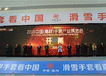 第六届海峡两岸曾子思想研讨会在济宁市嘉祥县举行