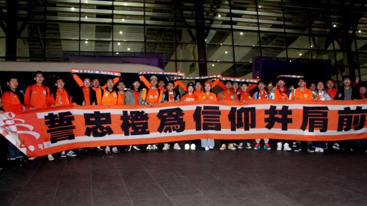 鲁能全队深夜抵达北京 鲁蜜集结热情接站