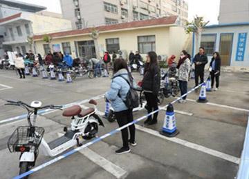 没有发票怎么办?折叠电自行车上牌吗?官方答复来了!