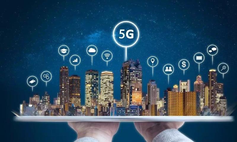 5G应用,走进你我生活