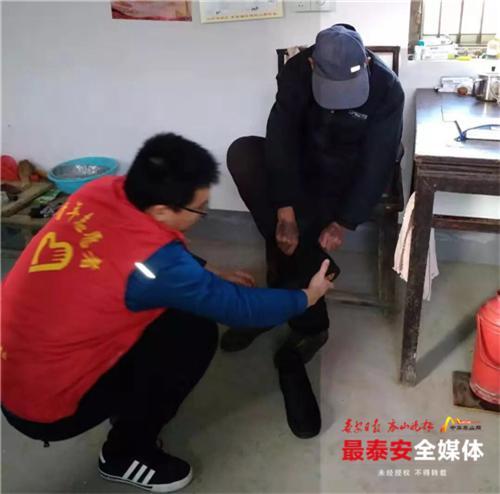 青春扶贫!宁阳67名老人收到过冬棉鞋