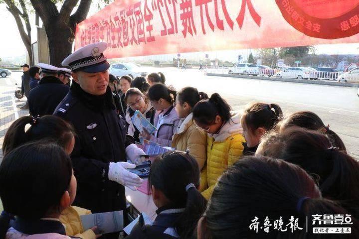 """泰安举行122""""全国交通安全日""""宣传活动"""