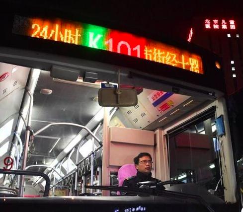"""深夜十二点半的济南,这条""""不打烊""""的公交车准时出发"""