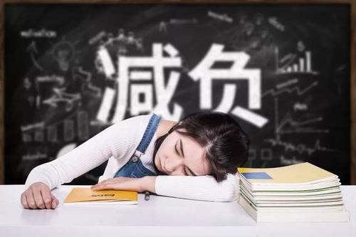 """规范检查考核评比 青岛为中小学教师""""减负"""""""