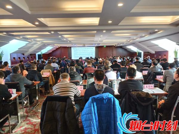 烟台市市场监管局举办全市市场监管系统培训班