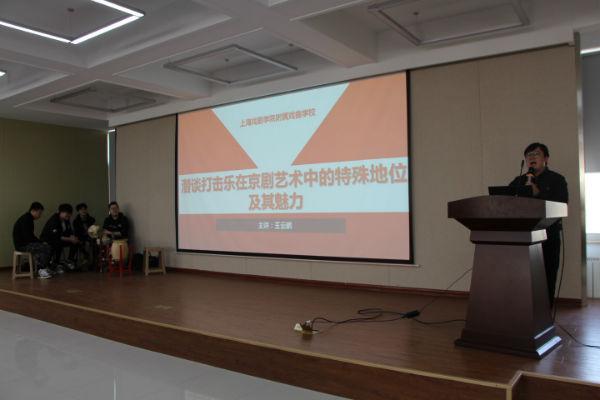 http://www.jiaokaotong.cn/zhongxiaoxue/279043.html