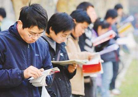 闪电指数丨山东近6成毕业生意向考研 曲师大考研率领跑全省