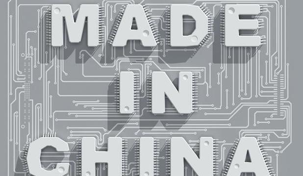 """""""'中国制造'值得我们信赖"""""""